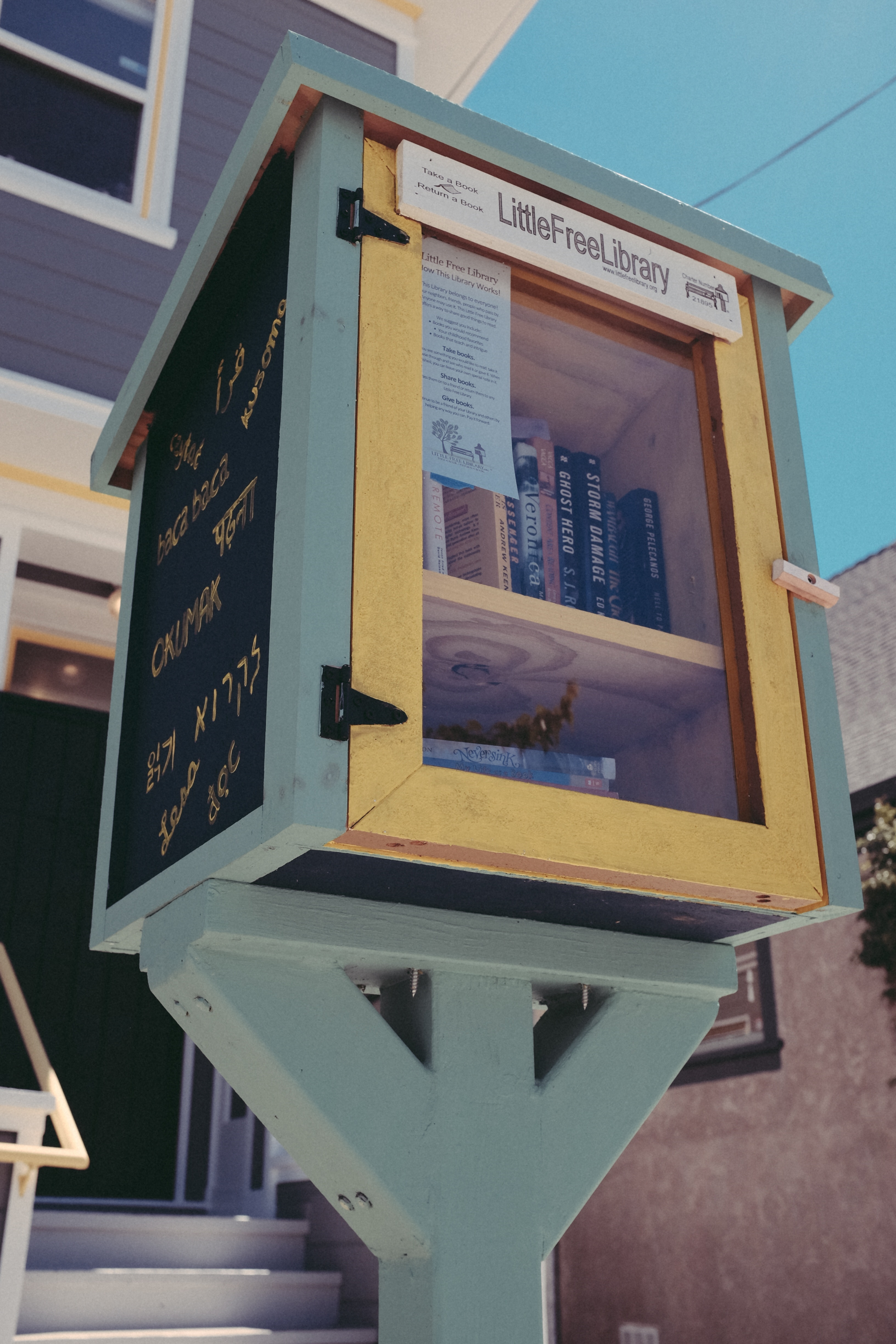 little free library jpeg